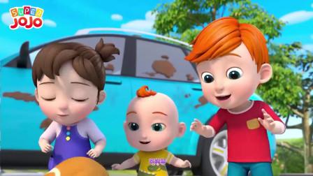 洗车歌  最新小汽车儿歌童谣  交通工具卡通动画