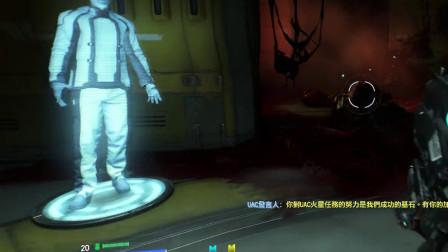 沙漠游戏《毁灭战士4》第3(3)集实况娱乐解说
