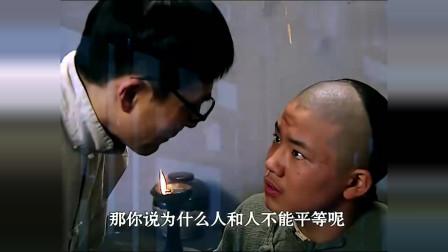 人各有志,福海对吴先生一通怼,好像也挺有道理