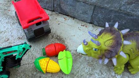 亮亮玩具恐龙帮助汽车工程车找回蔬菜水果,婴幼儿宝宝早教益智游戏视频