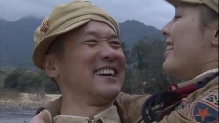 冷箭:队长转移囚,中途遇到接亲的队伍,可把队长乐坏了