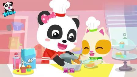 宝宝巴士:小朋友变成甜点师,准备各种工具,开始做蛋糕了