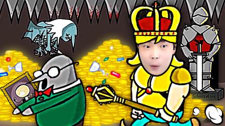 幸运城堡 我发现隐藏结局,我穿国王黄金甲模拟国王 屌德斯解说