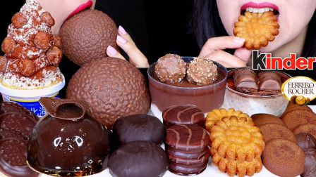 【咀嚼音】费列罗巧克力蛋糕、甜饼、慕斯蛋糕、棉花糖