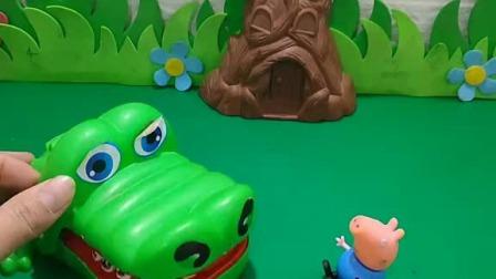 小猪佩奇玩具:街上一个老爷爷晕倒了,都没有人敢扶
