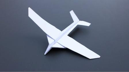 纸飞机还能这么玩?教你折纸能飞超远的滑翔机,特别有意思!