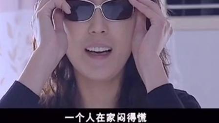 《平行宇宙之恋》小三使出美人计勾引渣男结果......