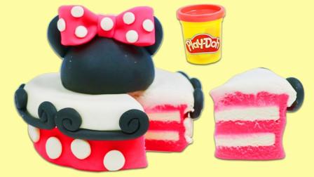 制作可爱的米妮造型蛋糕