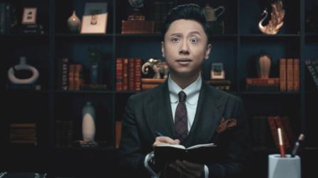 【新剧上线】《日不落酒店》:开心麻花老片新播!定档年底,沈腾黄才伦爆笑来袭