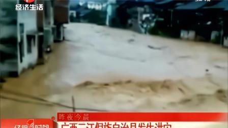 广西三江侗族自治县发生洪灾,已致4人