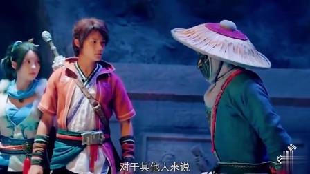 画江湖之不良人真人版:龙泉宝藏原来是袁天罡设的局,就为了一举消灭三大