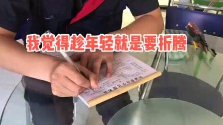 鸡汤展示,大朗智通培训学校,专业电工考证培训学校