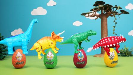 奥特蛋孵出了恐龙?贝利亚被吓跑了