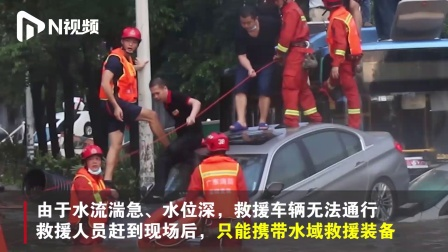 深圳宝安昨日突发暴雨, 有公交车被淹, 部分乘客被困车顶