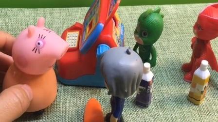 月之女来超市买东西,结果碰到了睡衣小英雄,他要插到前边去!