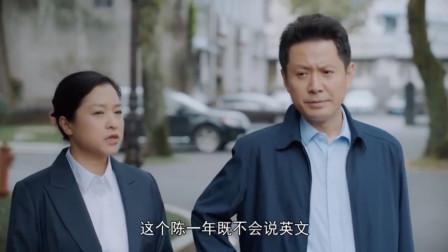 一诺无悔:假澳门客商会见,谁知却听不懂英语粤语,真是搞笑