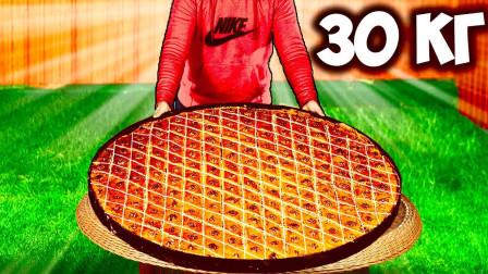 小伙嫌老字号难吃,自制30公斤核桃酥饼,一口下去味道绝了!