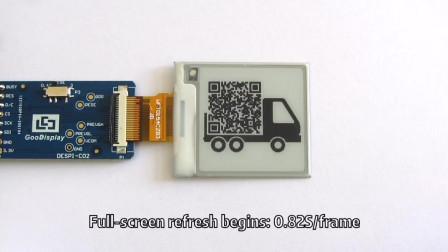 1.54寸单色电子纸显示屏 DES电子墨水屏 GDEW0154M09