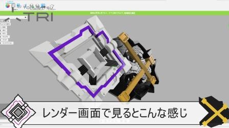 3D打印 假面骑士灭.亚克毒蝎绝灭驱动器面板