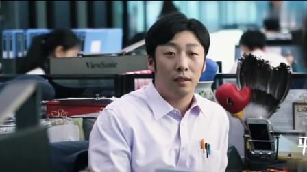 平凡的荣耀花絮:张子贤评价林宇明,在职场起到一个润滑剂的作用