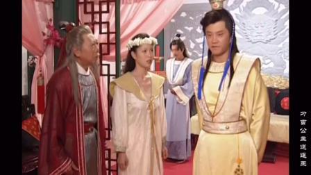 刁蛮公主23:逍遥王在亡妻坟前吐露心声,承认自己爱上了公主