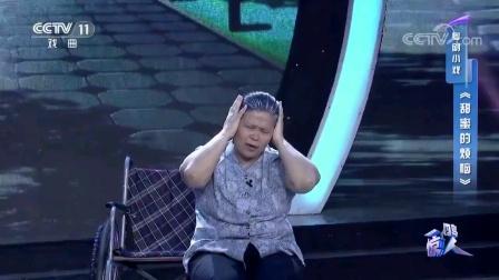 粤剧《甜蜜的烦恼》经典片段,精彩的舞台演绎,丰富的人生哲理!