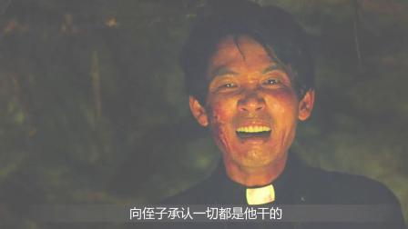 韩国高分惊悚片,神秘日本老头来到韩国村庄,怪事不断发生