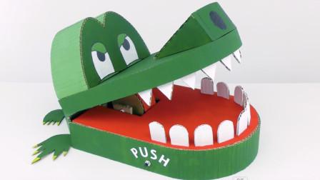 爆笑纸板鳄鱼游戏,一旦放松就会被咬住手指,玩法太有趣