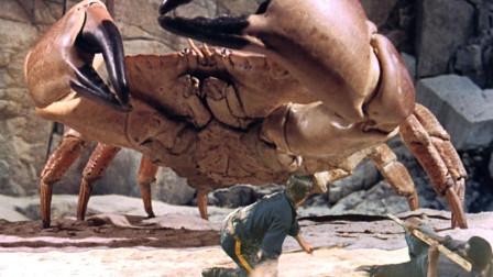 神秘岛:60年前没有特效,科幻片怪兽却这么逼真!