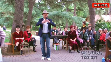 """豫剧《秦香莲》选段""""陈驸马休要性情急""""马遂和演唱"""