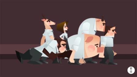 社畜一日会变成猪、狗、牛,唯独变不成人,一部讽刺人性动画!