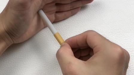 香烟穿越手掌,大家学会了吗?