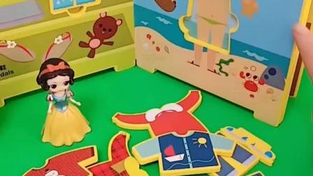 小猪佩奇玩具:白雪公主能帮我找件衣服吗