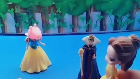 小猪佩奇玩具:白雪公主生病了