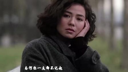 陈百强的粤语版《偏偏喜欢你》,声音太温柔了,真的是太好听了