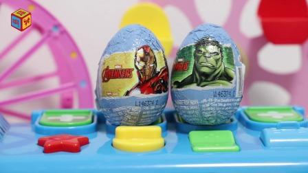漫威超级英雄:惊喜奇趣蛋玩具分享两个钢铁侠的公仔