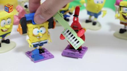 海绵宝宝:摇滚乐队积木玩具蟹老板变成电吉他手