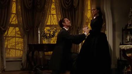 乱世佳人:听说费雯丽当上寡妇,土豪急匆匆跑来,下跪向她求婚