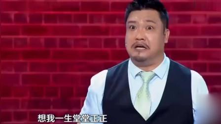 贾冰小品:《裁员》获郭德纲盛赞,讽刺非常超诙谐!