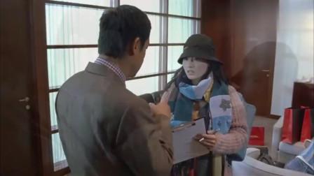 美女购物严重到去见医生医生救不了她了