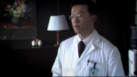 医者仁心:钟立行要当心外主任,王冬找武明训理论,不料却被打脸