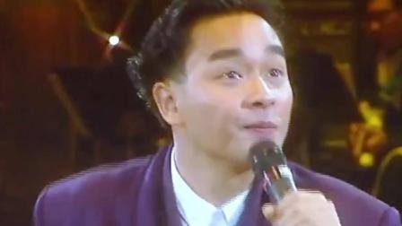 张国荣的一首老歌《侧面》一起来感受一下张国荣哥哥的舞台魅力吧
