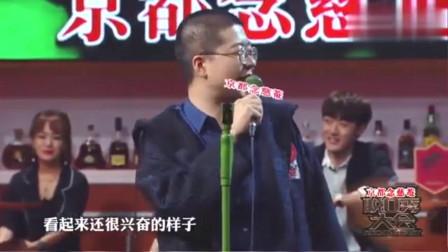 吐槽大会:李诞谈坐头等舱的感受, 看看他是如何吐槽成功人士炫耀成功的!