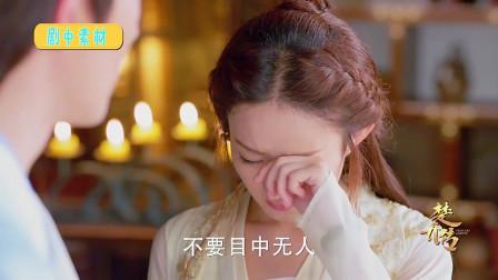 《楚乔传》花絮:林更新滴眼药水,一只眼睛滴了,另一只眼睛滴不到