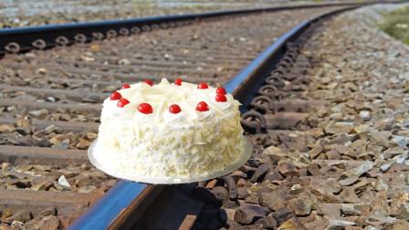 """将""""奶油蛋糕""""放在轨道上会怎样?老外冒险一  试,结果太硬核了!"""