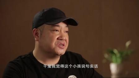 青云志花絮:易烊千玺很有打戏天赋,常常被动作老师夸奖