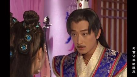 刁蛮公主:逍遥王婚后成妻管严,为哄公主下跪,家庭地位堪忧啊