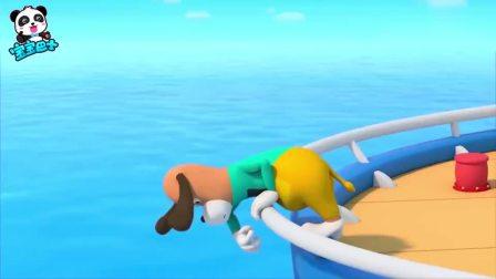 少儿宝宝巴士:宝箱遇大浪掉到海里了,大黄狗跳进海底,开始寻找宝箱