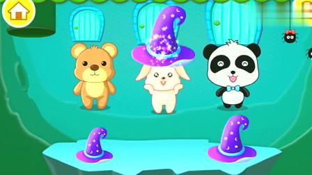 宝宝巴士启蒙教育帮小动物们带上魔法帽看看会有什么变化吗