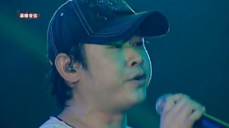 云朵在台上演唱刀郎成名作,谁知他突然空降现场,这场面太难见了